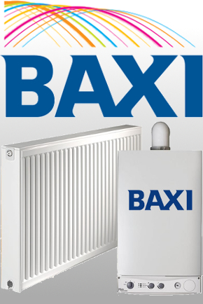Accredited Baxi Boiler Engineers